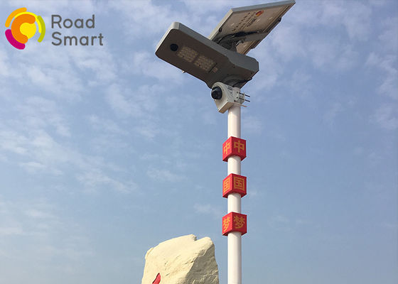 High Power 5V Solar Street Light Dengan Kamera Untuk Park / Yard Safety